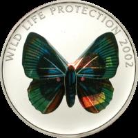 Butterfly green-blue Silver
