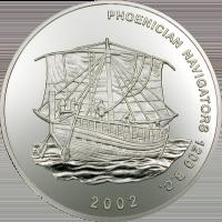 Phoenizian Ship – Silver