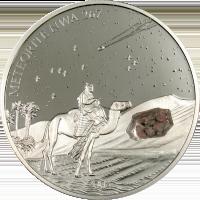 The Meteorite NWA 267