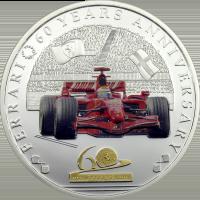 F2007 – Silver