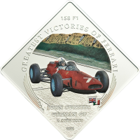 Ferrari 158 F1 – J. Surtees