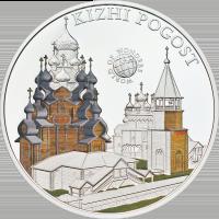 Kizhi Pogost