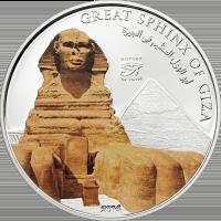 Sphinx Silver