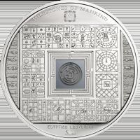 Milestones of Mankind – Egyptian Labyrinth