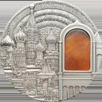 Kremlin Amber Chamber