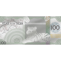 Year of the Tiger Note